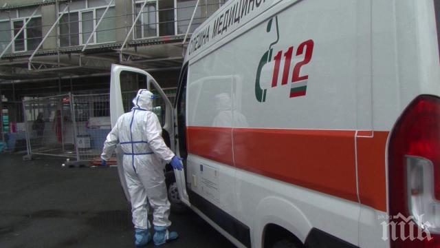 ТРАГЕДИЯ: COVID-19 погуби още един медик от столичната Спешна помощ