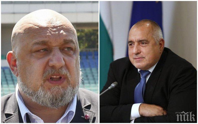 Министър Кралев с много важно изказване за спорта в България: През последните 30 години правителствата на Бойко Борисов са единствените, които...