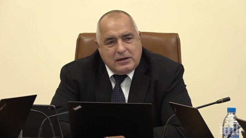 Борисов с първи коментар за добрия рейтинг на България от Стандарт енд пуърс: Ние сме една от държавите с най-ниските темпове на намаляване на брутния вътрешен продукт