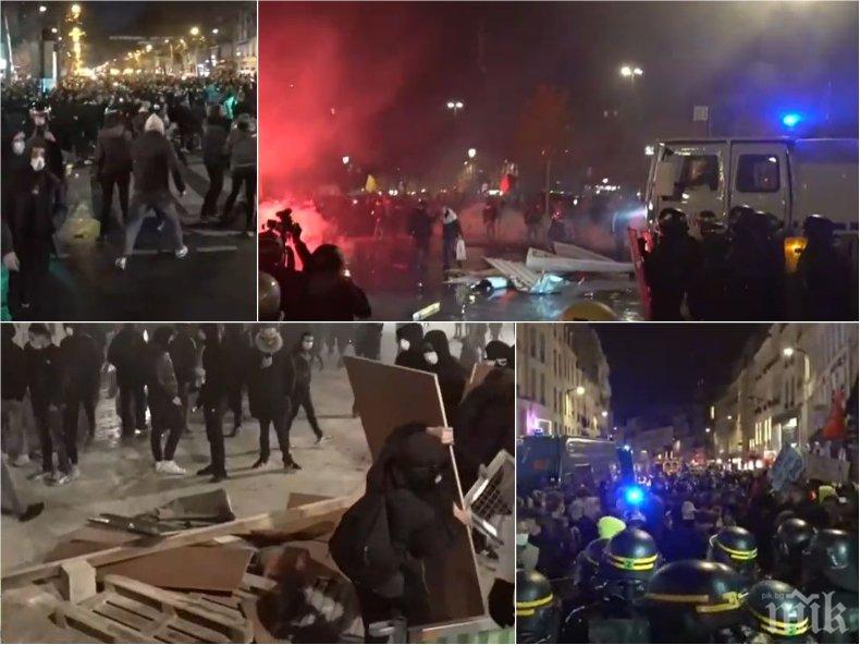 ИЗВЪНРЕДНО! Париж гори: Полицията не може да овладее ситуацията, демонстранти взривяват ракети, удариха централна банка (ВИДЕО/СНИМКИ)