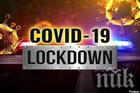БЪЛГАРИЯ СРЕЩУ ПАНДЕМИЯТА: Влязоха в сила новите мерки срещу COVID-19