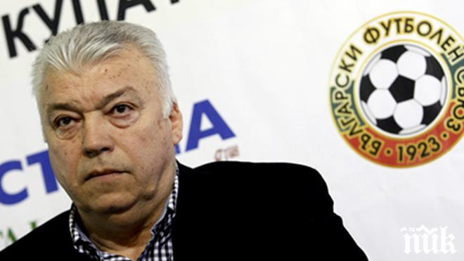 Христо Бонев-Зума: Гордея се с този Локомотив