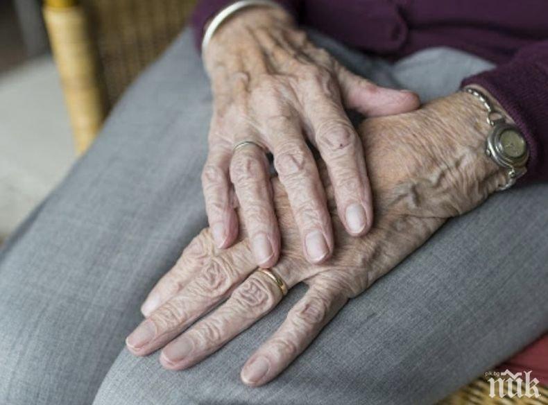 Десета столетница навърши един век в Плевен