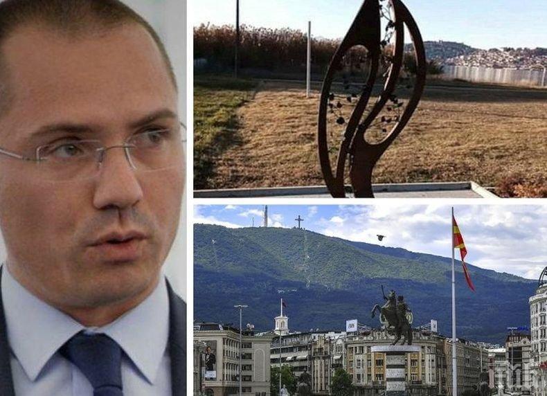 Евродепутатът Ангел Джамбазки пред ПИК за скандала с Македония: Крайно вулгарно! Това показва, че позицията ни за ЕС е правилна