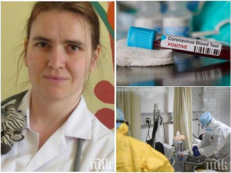 Педиатърът доц. Гергана Петрова пред ПИК за епидемията при децата и защо почина тримесечното бебе: Този вирус наистина не подбира, убива и млади хора
