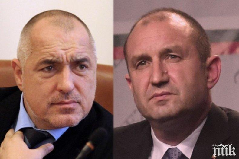 Стандарт енд пуърс зашлеви Радев: Потвърди кредитния рейтинг на България със стабилна перспектива