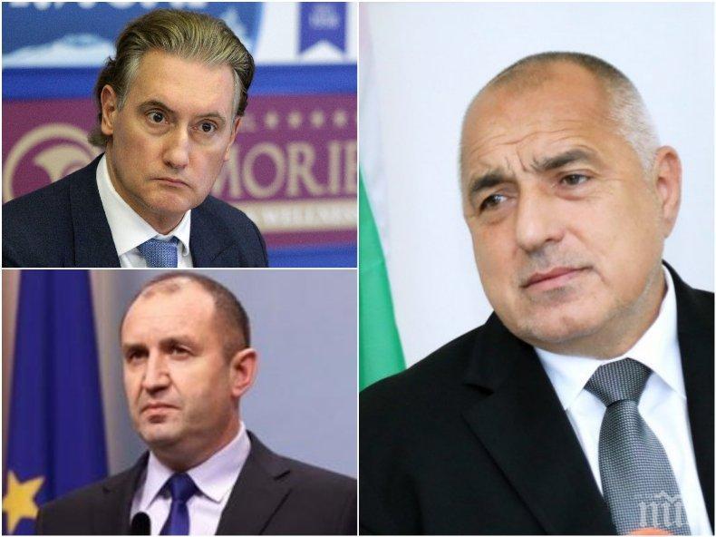 Може ли егото на Домусчиев да провали възстановяването на българската икономика през 2021 г.