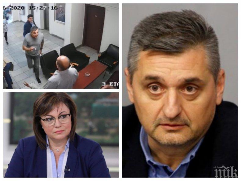 Гей дружинката около Корнелия Нинова съди Кирил Добрев - лидерката ги възмезди за манипулацията с партийни постове