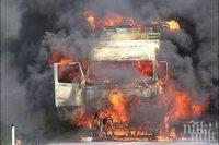 Тир се запали край Велико Търново