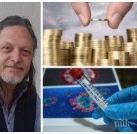 Нидал Алгафари разгроми конспиративните теории за вируса: Спрете да слушате поредния изтрещял месия, има по-ефективни начини за изтребване на човечеството