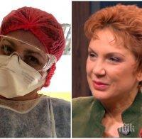 Лекарка от Франция към Антония Първанова: Опасна сте с тези дебелокожи и безсрамни проповеди! Идете в