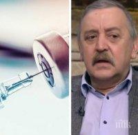 Проф. Кантарджиев разкри детайлни подробности за ваксините и обяви хора с какви заболявания не трябва да се имунизират