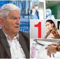 Акад. Богдан Петрунов с подробности за новите ваксини: Прилагат иновативен подход, в човека не се вкарва жив вирус