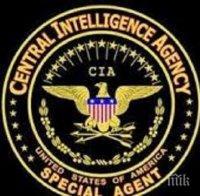 Сътрудници на разузнавателните служби на САЩ с предупреждение за заплахи за инаугурацията на Джо Байдън