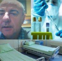 ДЖИПИ №1 доц. Любомир Киров: 95% от личните лекари са лекували COVID-19 - ето кой е най-честият симптом