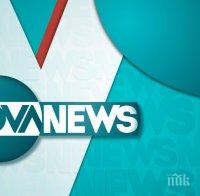 Канал 3 става NOVA NEWS