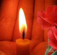 Коронавирусът погуби още един български лекар! Почина д-р Марияна Панова от Плевен