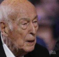 Еманюел Макрон изрази съболезнования във връзка със смъртта на бившия президент на Франция Валери Жискар д`Естен