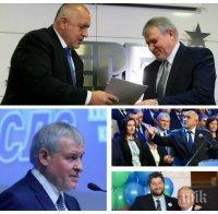 Председателят на СДС Румен Христов с бомба преди изборите - ето каква коалиция готвят с ГЕРБ