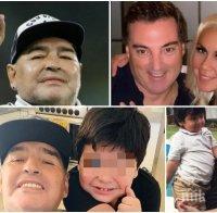 СЕНЗАЦИЯ: Разкриха последното гласово съобщение на Марадона