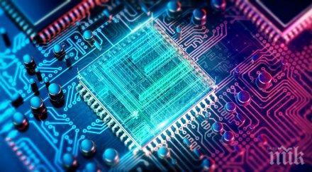 пробив създадоха квантов компютър милиарда бърз мощния досега