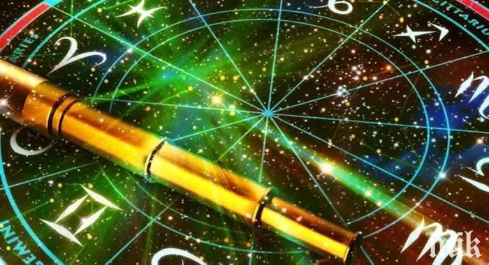 ЗВЕЗДИТЕ ГОВОРЯТ: Внимавайте за очите и сърцето, отдайте се на космическата любов и си купете анцуг