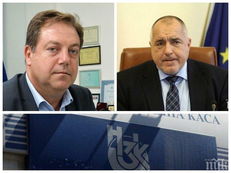 Българският лекарски съюз с отворено писмо до премиера Борисов