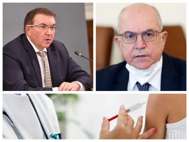 ПЪРВО В ПИК TV: Здравният министър Костадин Ангелов разкри кога и как ще се ваксинираме срещу COVID-19 (ВИДЕО/ОБНОВЕНА/ДОКУМЕНТ)