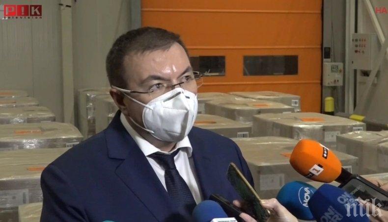 Проф. Ангелов ще отговаря на депутатски питания в Комисията по здравеопазване