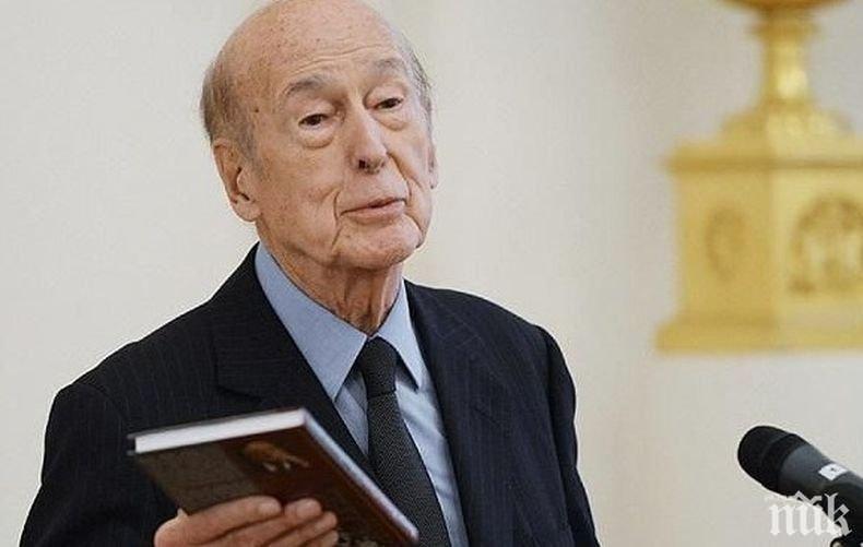 Погребаха Валери Жискар дЕстен на частна церемония в Отон