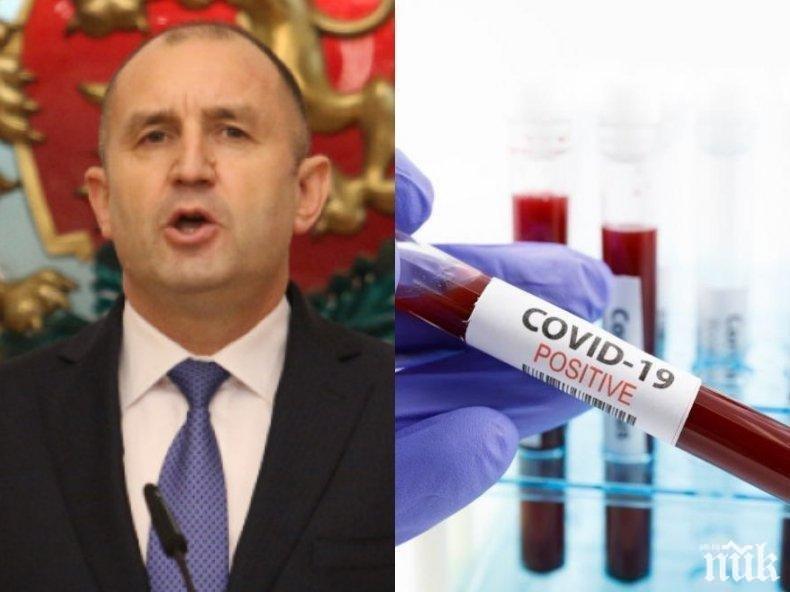 СКАНДАЛ В ПИК: Цялата охрана на Румен Радев с коронавирус. Някои лежат във ВМА. Той пак отказва да се карантинира и организира публични събития