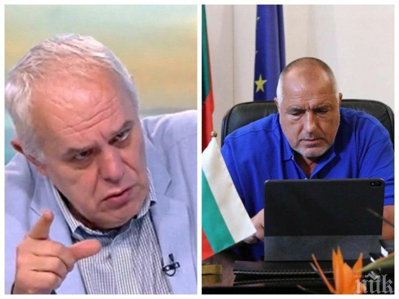 Андрей Райчев: Борисов е много добър дипломат, изгради уникални отношения с Турция, Русия, Германия и САЩ! Вероятността за нови избори е 60 към 40, БСП е в насипно състояние