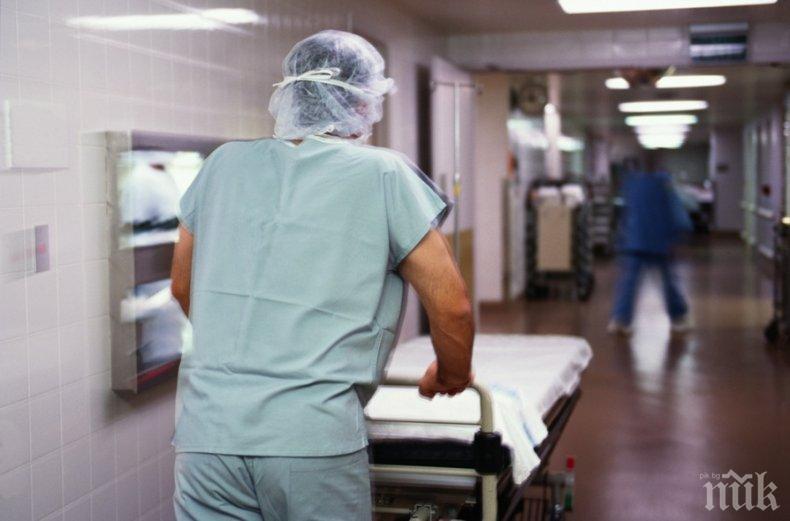Близките на мъж, починал в болница, научиха за смъртта му след два дни