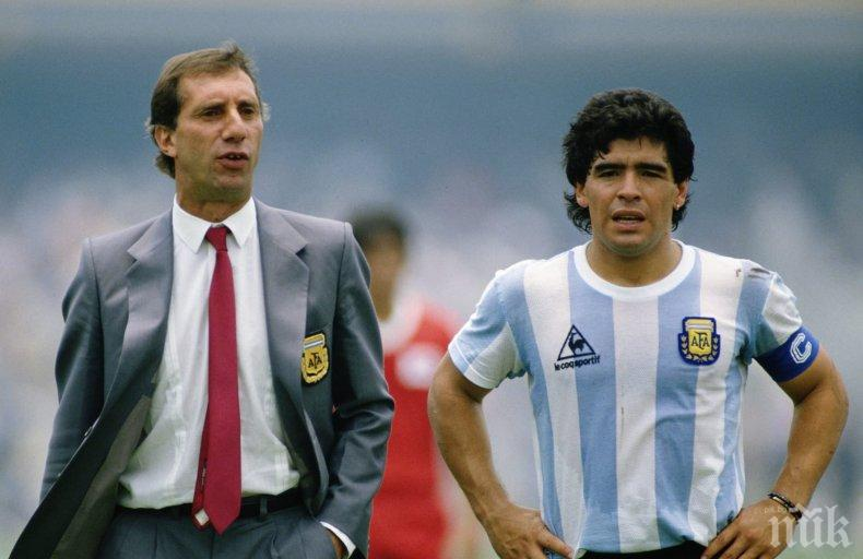 Крият от любимия треньор на Марадона, че е починал