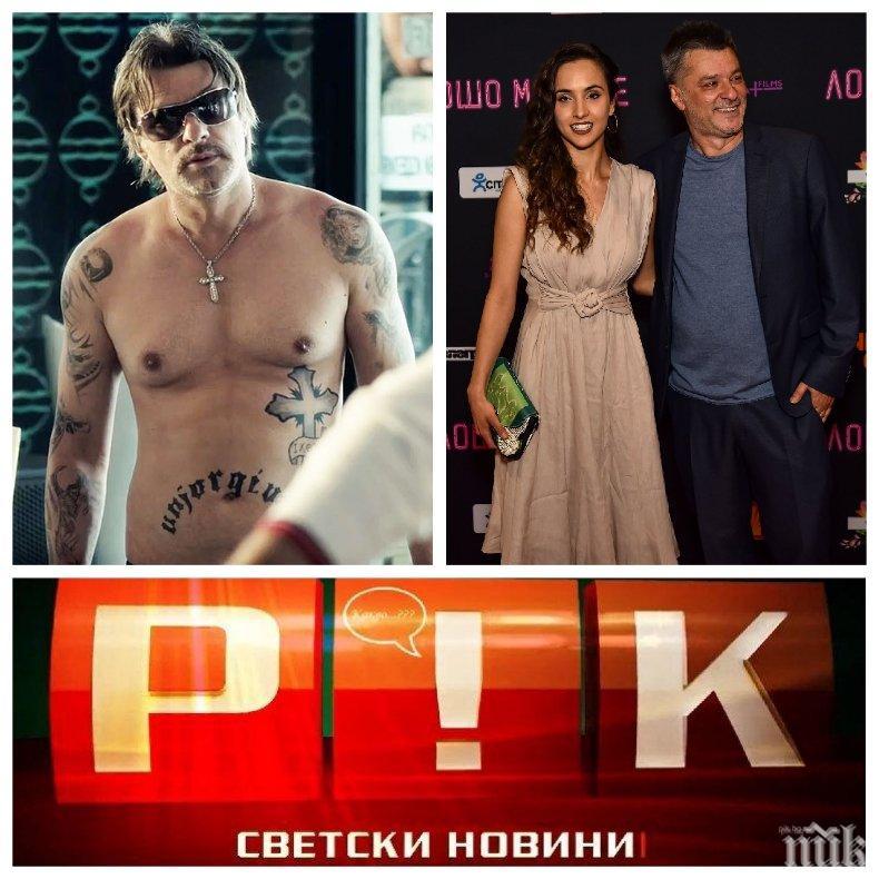 САМО В ПИК TV: Изплува тайната и невъзможна любов на Мариан Вълев-Куката (ВИДЕО)