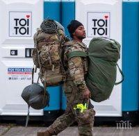 Първите съвместни военни учения на Япония, Франция и САЩ ще се проведат през май 2021 година