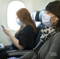 искате пътувате самолет ваксина covid