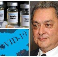 САМО В ПИК! Д-р Цветан Райчинов разкри предимствата на ваксинирането и защо много медици не бързат с имунизацията