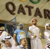 По-сериозни ограничения заради коронавируса в Катар