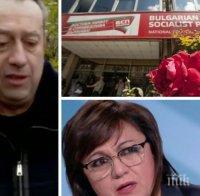 Изключеният от Националния съвет на БСП заради побой Иван Иванов: Не съм удрял никого! Това е вътрешнопартийно разчистване на сметки