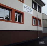 Случай на COVID-19 подпали Дома за стари хора в Шумен