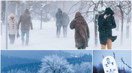 зимата връхлита оранжев код шест области места снегът натрупа карта