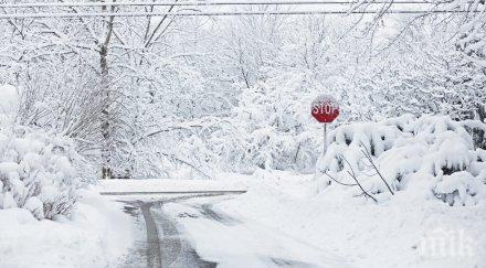 апи важно предупреждение карайте внимателно отново вали сняг