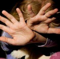 съдят мъж домашно насилие телесна повреда годишно дете