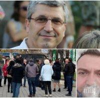 НАГЛИТЕ! Илиян Василев от ДС щял да държи Борисов отговорен, че Гошо от