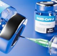 рнк ваксината covid революционно откритие