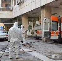 НЯМА КРАЙ: Трима с коронавирус починаха в Пловдив