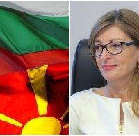 Екатерина Захариева възмутена от поведението на Северна Македония: Разчитаха на външен натиск от Вашингтон и Берлин