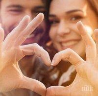 САМО ЗА ДАМИ: Как да спечелите сърцето на един мъж