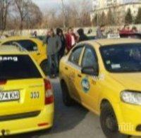 антикризисна мярка пловдивските таксита плащат минимален данък 2021